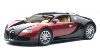 BUGATTI EB 16.4 VEYRON PRODUCTION CAR #001