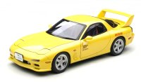 "MAZDA EFINI RX-7 (FD3S) NEW ANIMATION FILM ""INITIAL D"""
